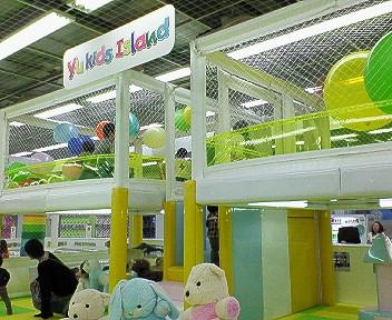 子供遊び場